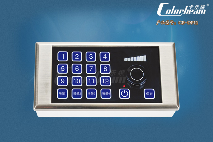 DMX Dimming  panel CB-DP12